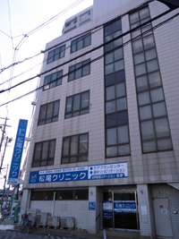 医療法人 松尾クリニック