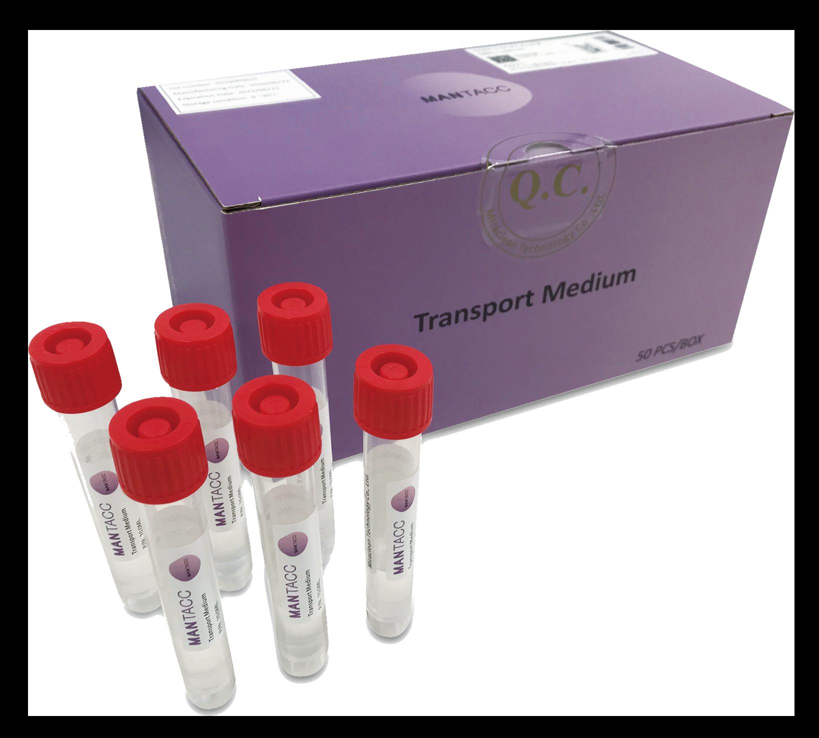 SARS-CoV-2 不活化試薬